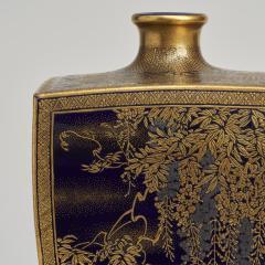 Yasuda Company A Japanese Meiji Period Satsuma Vase - 1368894