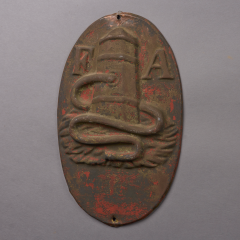 Firemark of the Fire Association of Philadelphia circa 1859 - 25402
