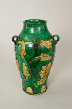 18th Century Japanese Gennai Ware Vase - 1805117