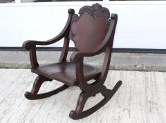 1940s Carved Mahogany Rocking Chair - 1067090
