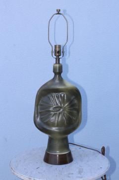 1960s Modernist French Pottery Table lamp - 765798