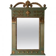 1970s French Decorative Gilt Mirror - 329385