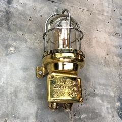 1970s Norwegian Industrial Cast Brass TEF Wall Light with Glass Shade Cage - 1116213