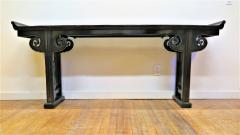 19th Century Altar Table - 1294606