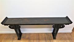 19th Century Altar Table - 1294607