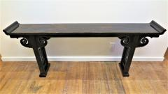 19th Century Altar Table - 1294616