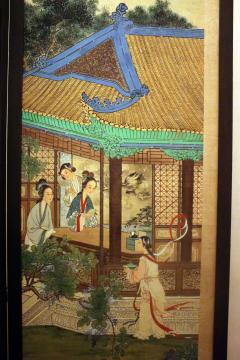 19th Century Chinese Four Panel Screen - 752585