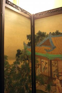 19th Century Chinese Four Panel Screen - 752590