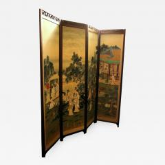 19th Century Chinese Four Panel Screen - 753940