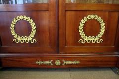19th Century Empire Style French Mahogany Bookcase - 649357