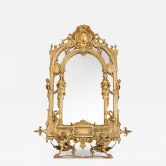 19th Century Empire style ormolu table mirror - 1453423