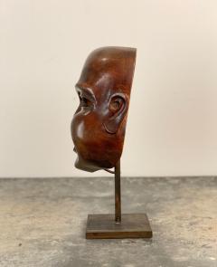 19th Century Japanese Noh Mask - 1786850