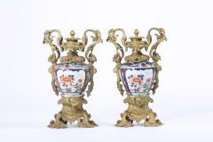 19th Century Pair Gilt Bronze Mounted Imari Porcelain Vases - 1593353