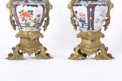 19th Century Pair Gilt Bronze Mounted Imari Porcelain Vases - 1593363