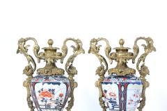 19th Century Pair Gilt Bronze Mounted Imari Porcelain Vases - 1593364
