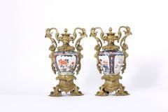 19th Century Pair Gilt Bronze Mounted Imari Porcelain Vases - 1593371