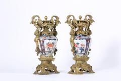 19th Century Pair Gilt Bronze Mounted Imari Porcelain Vases - 1593372