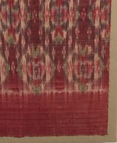 19th Century Sumatran Textile Fragment - 1936330
