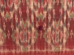 19th Century Sumatran Textile Fragment - 1936332