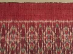 19th Century Sumatran Textile Fragment - 1936334