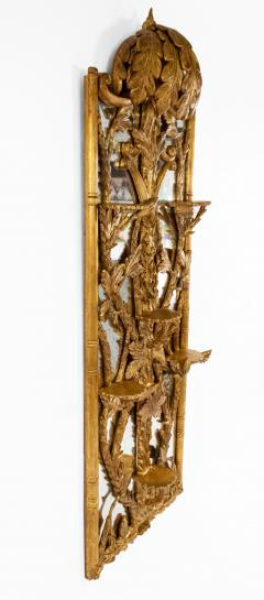2 Hollywood Regency Gilt Carved Mirrors - 1224571