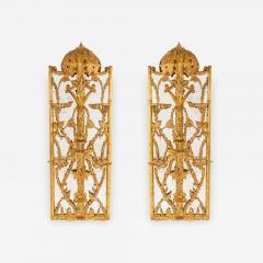 2 Hollywood Regency Gilt Carved Mirrors - 1224580