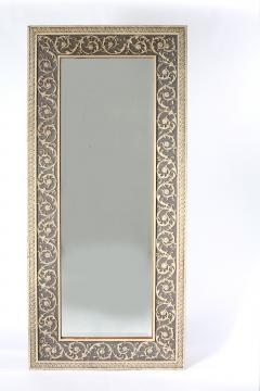 20th Century Wood Framed Wall Hanging Mirror - 1574325