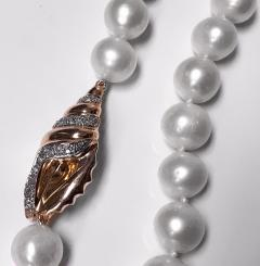 42 inch Cultured Pearl Necklace - 1192724