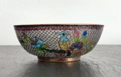 A Chinese Plique a Jour Bowl - 1041002