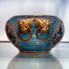 A Chinese Plique a jour Archaic style bowl - 1041020