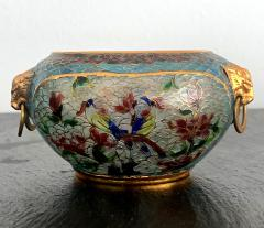 A Chinese Plique a jour Archaic style bowl - 1041021