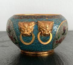 A Chinese Plique a jour Archaic style bowl - 1041022