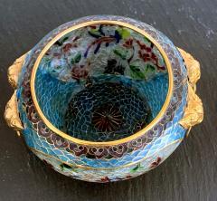 A Chinese Plique a jour Archaic style bowl - 1041028