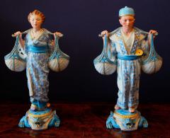 A Fine Pair of German KPM Chinese Figures - 78734