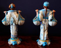 A Fine Pair of German KPM Chinese Figures - 78735