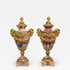A Fine Quality Pair of Rouge Marble and Gilt Bronze Urns - 2036226