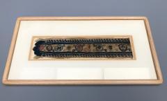 A Framed Antique Coptic Textile - 637343