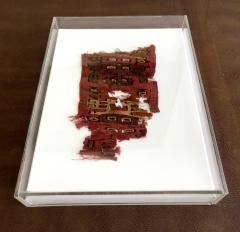 A Framed Pre Columbian Textile Fragment - 599944