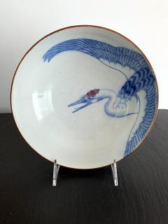 A Japanese Antique Kakiemon Bowl from Arita - 986668