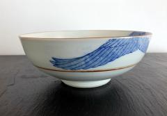 A Japanese Antique Kakiemon Bowl from Arita - 986670