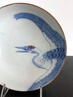 A Japanese Antique Kakiemon Bowl from Arita - 986671