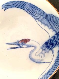 A Japanese Antique Kakiemon Bowl from Arita - 986673