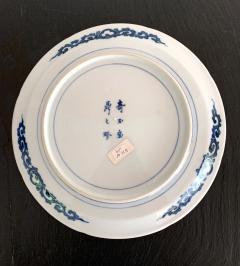 A Japanese Antique Kakiemon Plate from Arita - 986565