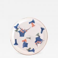 A Japanese Antique Kakiemon Plate from Arita - 988194