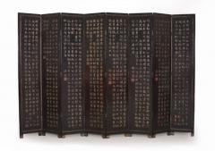 A Large Chinese Lacquer Screen - 480408