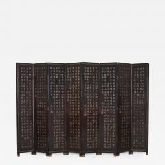 A Large Chinese Lacquer Screen - 480655