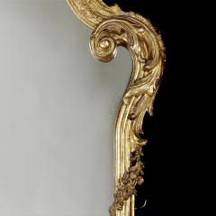 A Louis XV Style Giltwood Mirror - 1076414