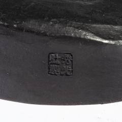 A Meiji period bronze of a cricket catcher - 1688257