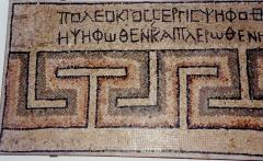 A Mosaic Floor Section with a Greek Key Design and Inscription - 308753