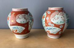 A Near Pair of Antique Japanese Arita Export Ceramic Jars - 925337